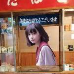 中国で人気の池田七帆さんを通じて見る『江戸東京たてもの園』の魅力とは