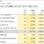Windows 10のCortanaを削除してパフォーマンスをアップする