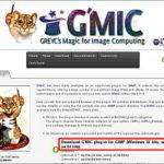 GIMPプラグイン「G'MIC」が認識されない:解決策