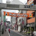 和宮が自殺したことで有名な板橋宿:都市伝説の誤りを暴く!