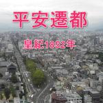 京都観光:混んでいるのはどこ? 空いているのはどこ?
