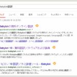 Web翻訳の実力比較(英語-日本語翻訳)
