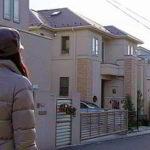 家政婦のミタ:ロケ地(阿須田家)をGoogle Mapで見る