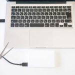 外付けハードディスクを取り外せない:解決策