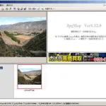 写真に緯度経度情報を埋め込む方法