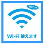 契約を解除したiphoneで無料Wi-Fiを使う方法