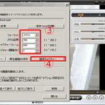 動画からGIFアニメを作成する方法