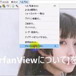 コピーできないwebページやダイアログをコピーする方法
