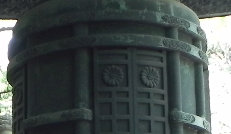 和宮宝塔菊紋(十六八重表菊)