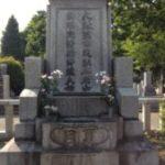 有名人のお墓がどこにあるか調べる方法